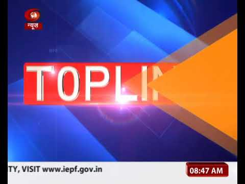 Topline: Business News | 17/9/2018