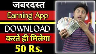 Best Earning App For Android 2018   Earn Money From Smartphone