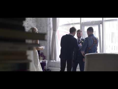 Свадьба в деталях от Авторов