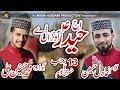 13 Rajab Special Qaseeda - Aj Haider(a.s) Ownrra Ay - Mohammad Hassnain Ali - 2019 new qaseeda video download