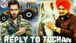 Tochan 2 (NEW VIDEO) Reply To Sidhu Moose Wala || New Punjabi Latest Song 2018 || Punjab Production