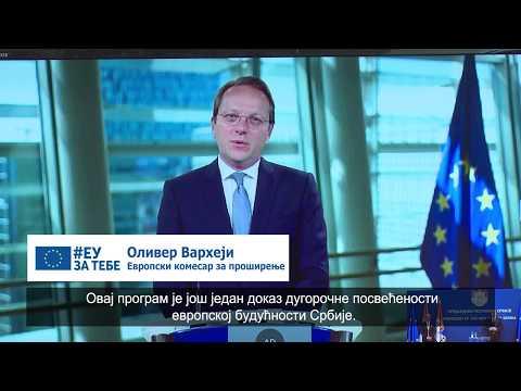 70 miliona evra bespovratne EU pomoći Srbiji za oporavak nakon pandemije virusa COVID-19