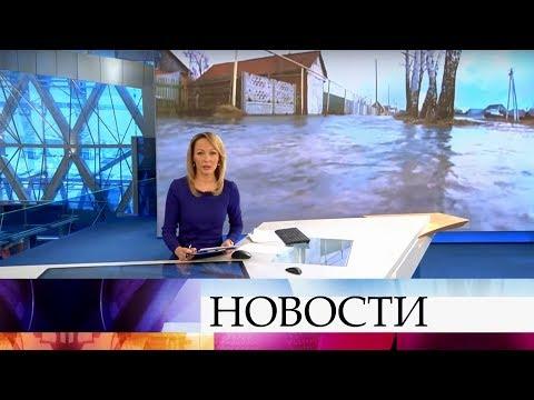 Выпуск новостей в 12:00 от 07.11.2019
