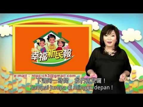 Cerah Ceria Imigran Baru (Sesi I; Episode 4)