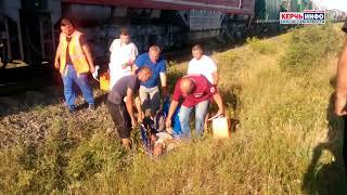 Пьяный керчанин попал под поезд