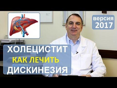 Вакцинацию против гепатита в и гепатита а