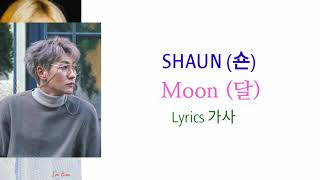 Shaun (숀) – Moon (달) Lyrics 가사