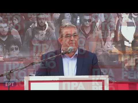 Το ΚΚΕ θα παλέψει με όλα τα μέσα ενάντια στην απαξίωση και ιδιωτικοποίηση της ΛΑΡΚΟ