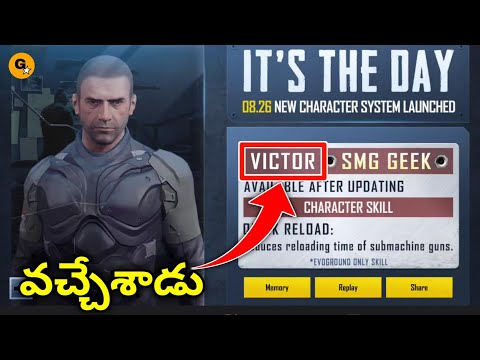Victor Character Event in Pubg Mobile || Victor Character Full explanation || How to get Victor
