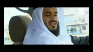 تحميل و استماع كليب إلا صلاتي - مشاري العفاسي - كفر قاسم MP3