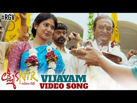 Vijayam Video Song | Lakshmi's NTR Movie Songs | RGV | Yagna Shetty | Kalyani Malik | Agasthya Manju