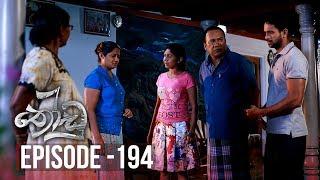Thoodu | Episode 194 - (2019-11-14) | ITN