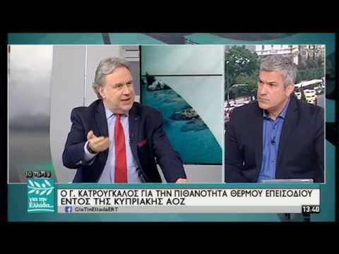 O Γιώργος Κατρούγκαλος στον Σπύρο Χαριτάτο | 10/06/2019 | ΕΡΤ