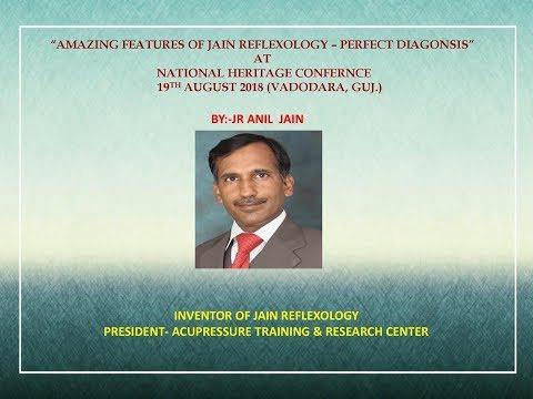Jain Chumbak – Jain Reflexology Advanced reflexology