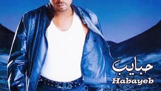 اغاني حصرية راشد الفارس   عاشق بنيه (النسخة الاصلية) تحميل MP3