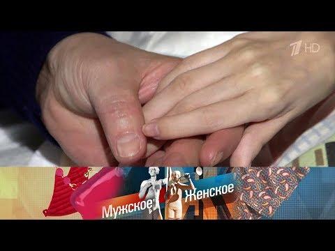 Мужское  Женское - Бедная Вика. Выпуск от 27.09.2018