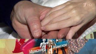 Мужское / Женское - Бедная Вика. Выпуск от 27.09.2018