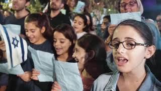 focus#320 - Kouloulav, pour chanter à Souccoth avec Atid Israël