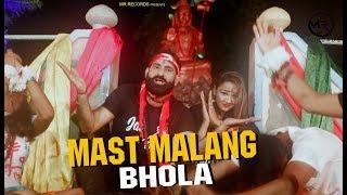new bhole song 2019 dak kawad - TH-Clip