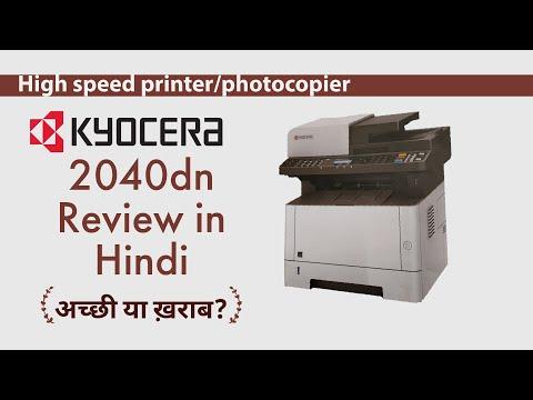 Photocopier/kyocera все видео по тэгу на igrovoetv online