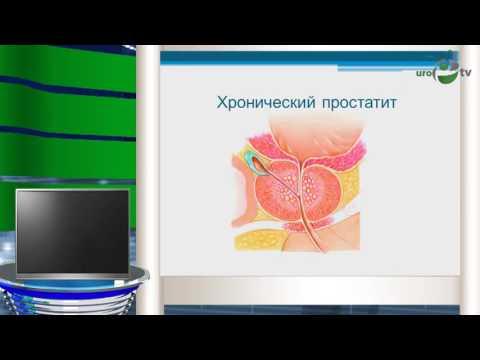 Объем предстательной железы 30 см