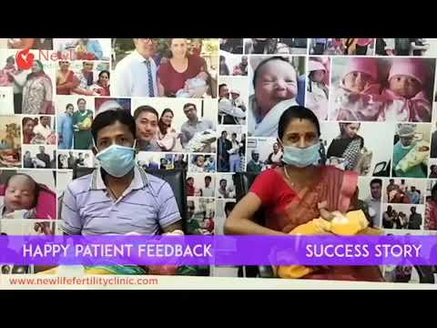Newlife Fertility Centre - Success Story from Happy Parents