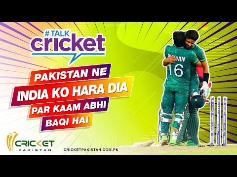 Pakistan defeat India but their job is not over yet
