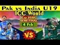 U19 World Cup 2020 Sami Final Pakistan U19 Vs India U19 Match 2020 _ Talib Sports