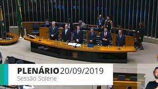 Plenário - 123 anos da Associação Comercial e Empresarial de Juiz de Fora (MG) - 20/09/2019 15:00