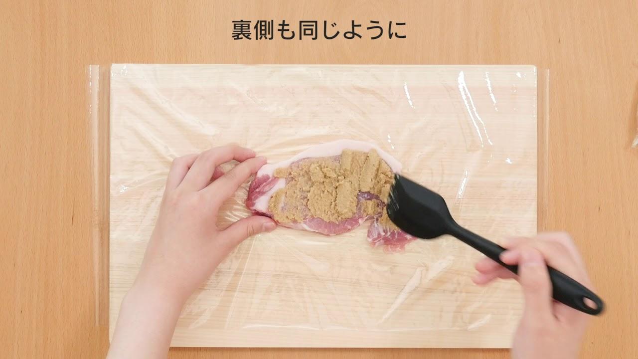 ぬかチューブを使った豚肉のぬか漬焼き