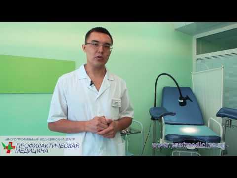 Доксициклин при не бактериальном простатите