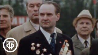 Частная хроника времен войны. Серия 1. Воспоминания генерал-майора М.Прудникова (1977)