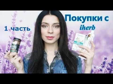 Artrozis kezelése yoshkar-ol