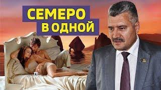Чувашский министр - о половых партнёрах // Алексей Казаков
