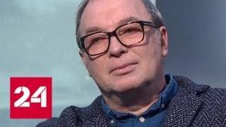 """""""Ненастье"""": отголоски реальных историй - Россия 24"""