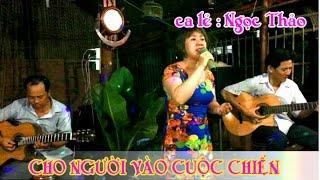 CHO NGƯỜI VÀO CUỘC CHIẾN/tg Phan Trần/ guitar Lâm_Thông & ca lẻ Ngọc Thảo / ca khúc của thanh thúy