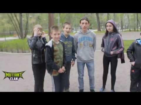 Voronezh Workout. Privalov Kirill & Milyukin Fedor. SETS AND REPS. MUTANTCLAN TEAM