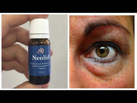 Самый эффективный способ избавиться от морщин вокруг глаз