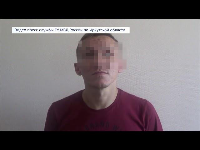 Лже-инспектор ГИБДД грабил таксистов