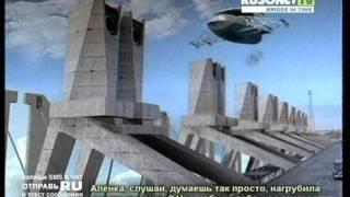 Смотреть онлайн Клип: Иванушки International - Тучи