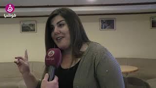 تحميل اغاني ليندا بيطار: نحن بحاجة للسعادة في الظروف الصعبة.. وأحضّر لأغنية جديدة! MP3