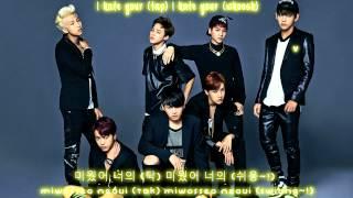 BTS (방탄소년단) - Can You Turn Off Your Phone [Lyrics Han Rom Eng]