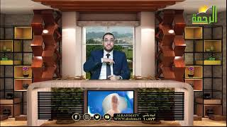 معجزة الشرايين ح 10 برنامج الطب والإيمان مع الدكتور رامى إسماعيل