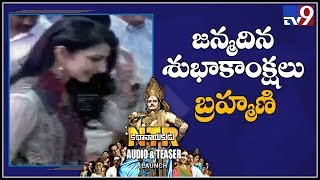 Happy Birthday Nara Brahmani || NTR Kathanayakudu Audio Launch