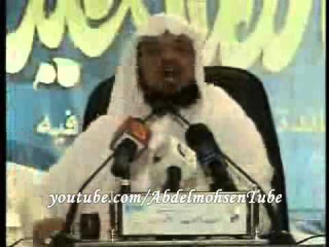 عبدالمحسن الاحمد :: افلا يتدبرون القرأن :: 3/5