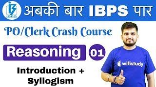 1:00 PM - IBPS PO/Clerk Crash Course | Reasoning by Deepak Sir | Day #01 | Introduction + Syllogism