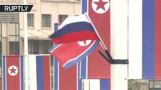 Russia's Vladivostok gets ready for Putin-Kim summit