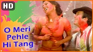 O Meri Pehle Se Tang Thi Choli | Tina Munim | Rajesh Khanna | Souten | Old Hindi Songs | Holi