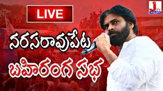 LIVE  JanaSena Party Chief PawanKalyan Narasaraopet Public Meet    JTV Andhra Pradesh