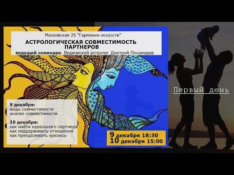 Гороскоп на май 2017 весы видео